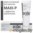 Крем для мужчин Desire Maxi-p 30мл.