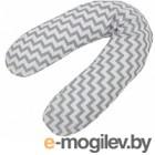 Подушка для беременных Polini Kids Зигзаг (серый)