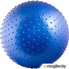 Фитбол массажный Torres AL100265 (ПВХ, синий)