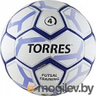 Мяч для футзала Torres Futsal Training F30644 (размер 4)