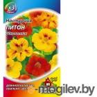 Настурция Питон, длинноплетистая смесь 1,0 г ХИТ х3