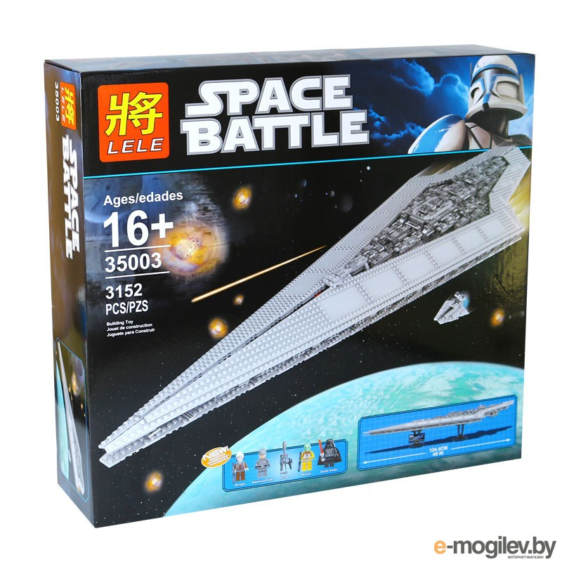 Lele Space Battle Имперский Звездный Разрушитель 35003