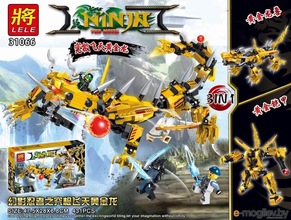 Lele Ninja Movie Желтый робот ниндзя 31066
