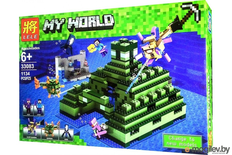 Lele Minecraft Пирамида в океане 33083