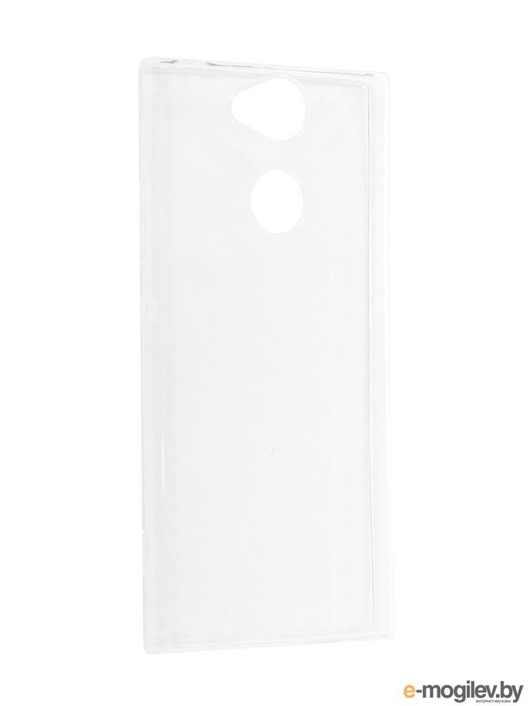 Чехол Sony Xperia XA2 Svekla Silicone Transparent SV-SOH3113-WH