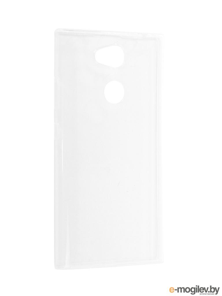 Чехол Sony Xperia L2 Svekla Silicone Transparent SV-SOH3311-W