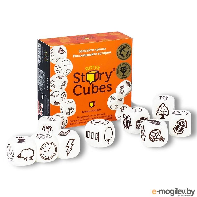 Rorys Story Cubes Кубики Историй Original RSC1RU01