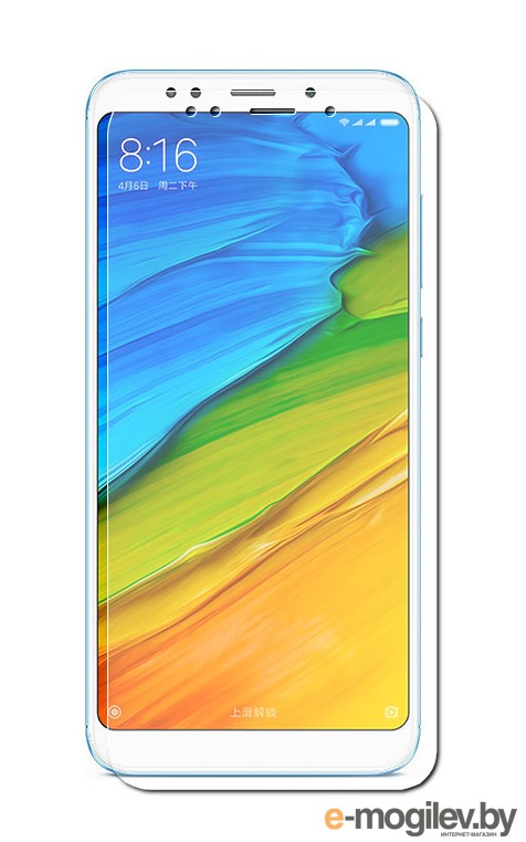 для Xiaomi Защитное стекло Xiaomi Redmi 5 Svekla ZS-SVXIRED5