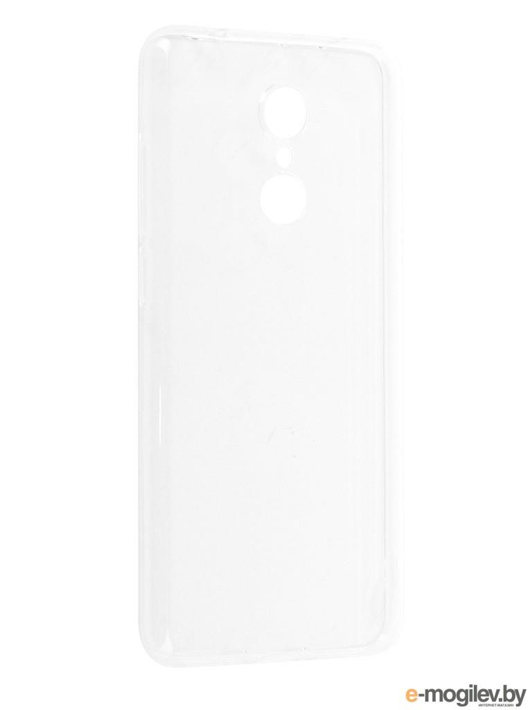 Чехол Xiaomi Redmi 5 Svekla Silicone Transparent SV-XIRED5-WH