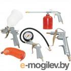 Пневматическое оборудование FUBAG Набор пневмоинструмента 5 предметов (к/р с верхним бачком) 120101