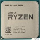 Процессор AMD Ryzen 5 4C/8T 2400G Box / YD2400C5FBBOX