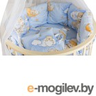 Комплект в кроватку Нежность К51-Н4 голубой
