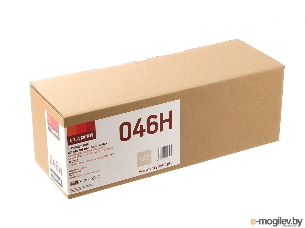 картриджи EasyPrint LC-046H Black для Canon i-SENSYS LBP653Cdw/654Cx/MF732Cdw/734Cdw/735Cx