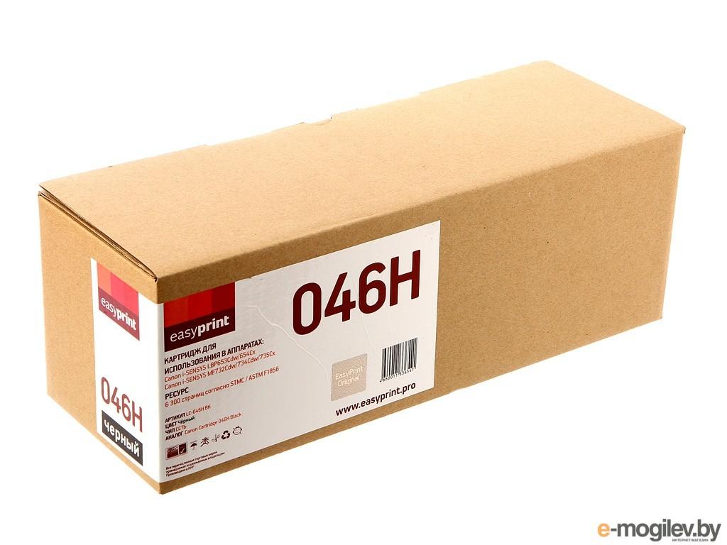 картриджи EasyPrint LC-046H Cyan для Canon i-SENSYS LBP653Cdw/654Cx/MF732Cdw/734Cdw/735Cx