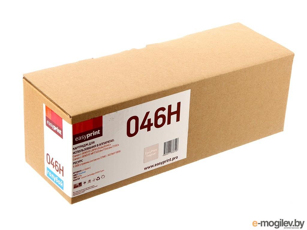 картриджи EasyPrint LC-046H Magenta для Canon i-SENSYS LBP653Cdw/654Cx/MF732Cdw/734Cdw/735Cx