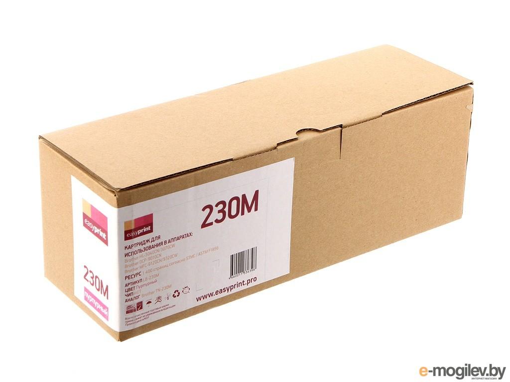 картриджи EasyPrint LB-230 Magenta для Brother HL-3040CN/DCP-9010CN/MFC-9120CN