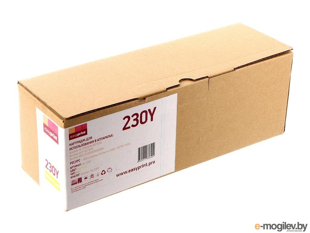 картриджи EasyPrint LB-230 Yellow для Brother HL-3040CN/DCP-9010CN/MFC-9120CN