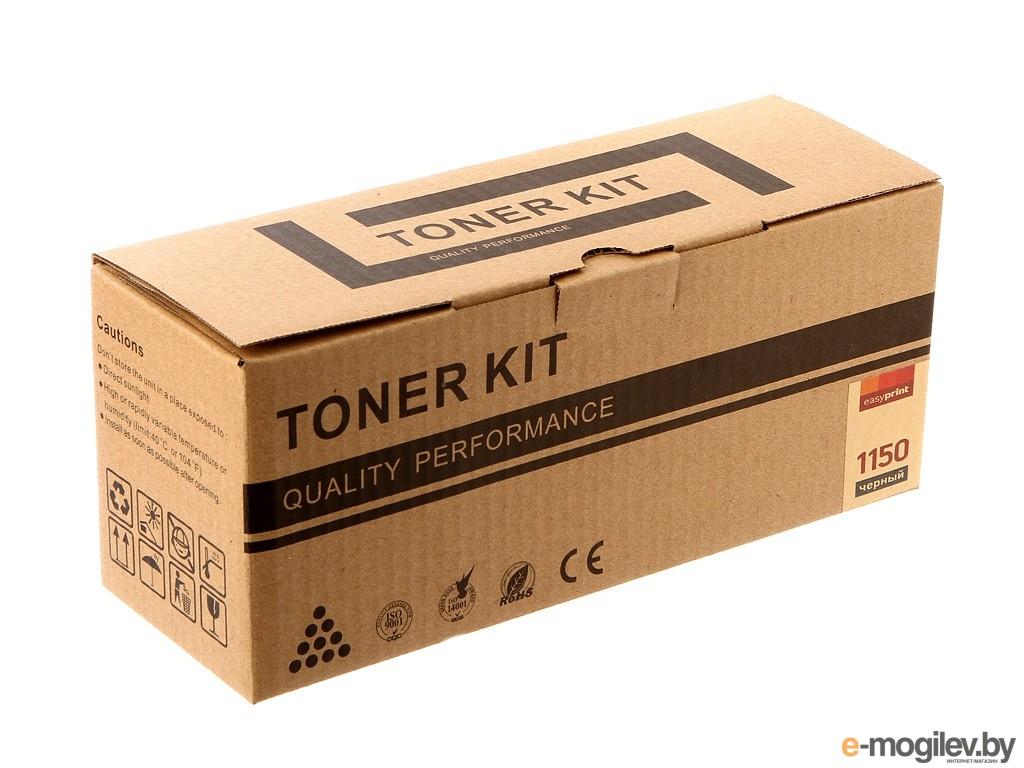 картриджи EasyPrint LK-1150 для Kyocera M2135dn/M2635dn/M2735dw/P2235dn/P2235dw