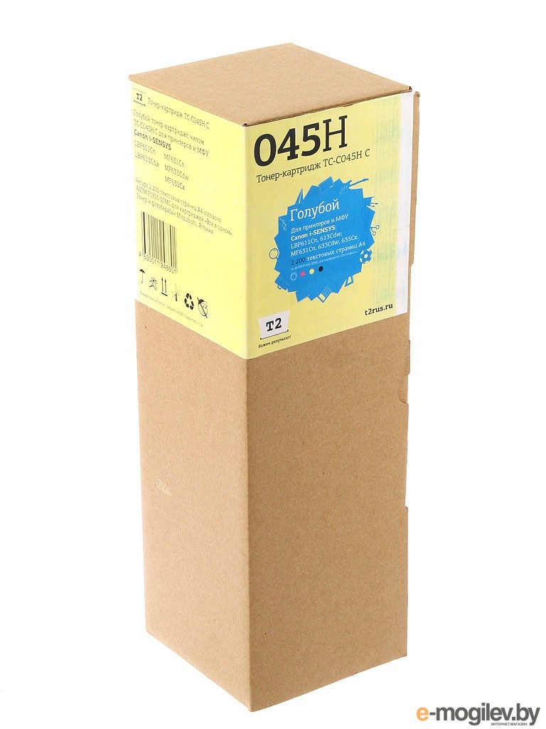 картриджи T2 TC-C045H Cyan для Canon i-SENSYS LBP611Cn/613Cdw/MF631Cn/633Cdw/635Cx