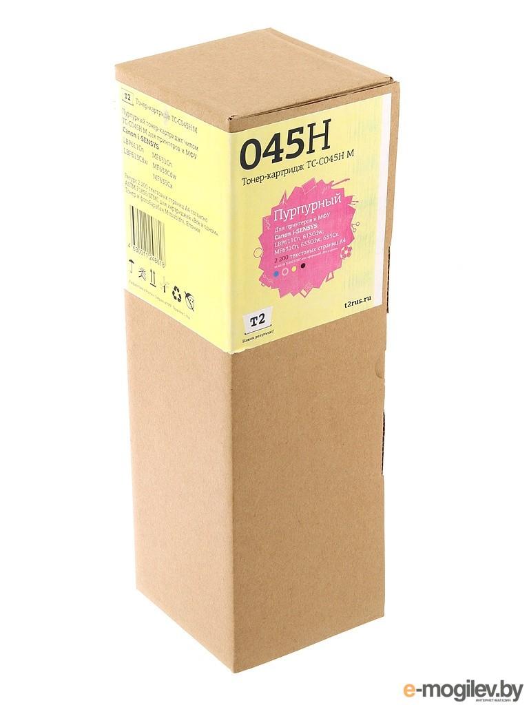 картриджи T2 TC-C045H Magenta для Canon i-SENSYS LBP611Cn/613Cdw/MF631Cn/633Cdw/635Cx