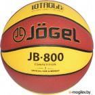 Баскетбольный мяч Jogel JB-800 (размер 7)
