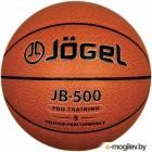 Баскетбольный мяч Jogel JB-500 (размер 5)