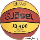 Баскетбольный мяч Jogel JB-400 (размер 7)