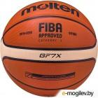 Баскетбольный мяч Molten BGF7X размер 7 FIBA Approved