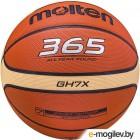 Баскетбольный мяч Molten BGH7X размер 7