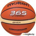 Баскетбольный мяч Molten BGH5X размер 5