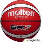 Баскетбольный мяч Molten BGR7-RW (размер 7)