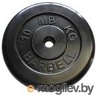Диск для штанги MB Barbell d31мм 10кг (черный)