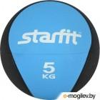 Медицинбол Starfit Pro GB-702 (5кг, синий)