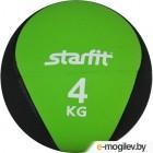 Медицинбол Starfit Pro GB-702 (4кг, зеленый)