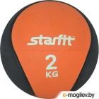 Медицинбол Starfit Pro GB-702 (2кг, оранжевый)