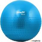 Фитбол массажный Starfit GB-201 75см (синий)