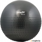 Фитбол массажный Starfit GB-201 75см (серый)