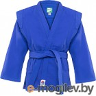 Куртка для самбо Green Hill JS-303 / р-р.6/190 синий