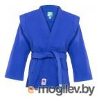 Куртка для самбо Green Hill JS-303 (р-р.5/180, синий)