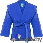 Куртка для самбо Green Hill JS-302 (р-р.6/190, синий)