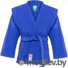 Куртка для самбо Green Hill JS-302 (р-р.4/170, синий)