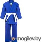 Кимоно для дзюдо Green Hill MA-302 (р-р 0/130, синий)
