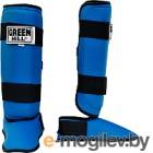 Защита голень-стопа Green Hill BATLE SIB-0014 / синий L
