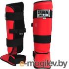 Защита голень-стопа Green Hill BATLE SIB-0014 / красный XL