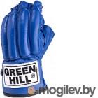 Перчатки для единоборств Green Hill Royal CMR-2076 (L, синий)