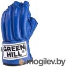 Перчатки для единоборств Green Hill ROYAL CMR-2076 / синий XL