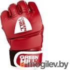 Перчатки для единоборств Green Hill Combat Sambo MMR-0027CS (S, красный)