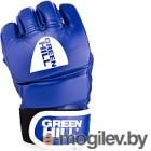 Перчатки для единоборств Green Hill Combat Sambo MMR-0027CS (M, синий)