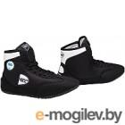 Обувь для борьбы Green Hill GWB-3052/GWB-3055 (черный/белый, р-р 36)
