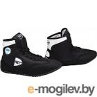 Обувь для борьбы Green Hill GWB-3052/GWB-3055 (черный/белый, р-р 45)